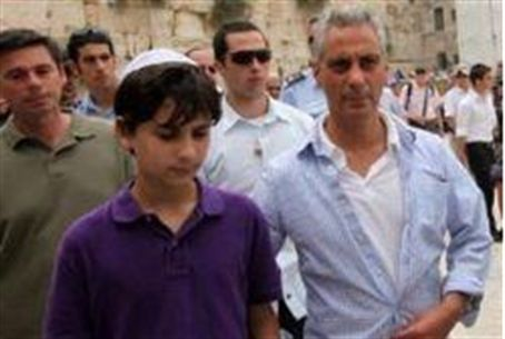 Emanuel and son Zach on visit to Israel
