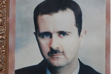 Picture of Assad