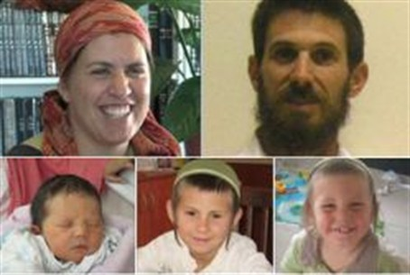 Mourning at funerals for Fogel family terror