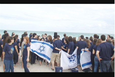 Young Zionist Leadership Conference in Miami