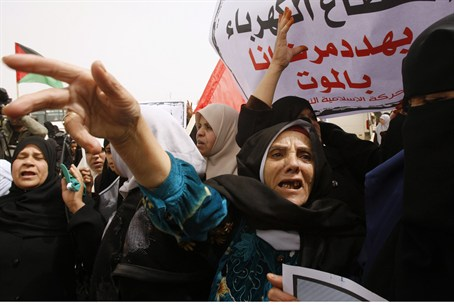 gaza women protest honour kiling