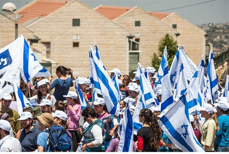 Protest at Givat HaUlpana