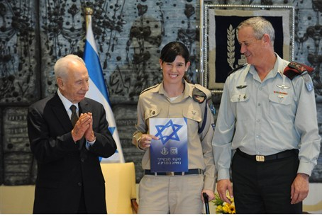 Peres, Hagar Zohar and Gantz