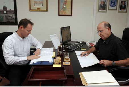 Plesner and Ya'alon meet