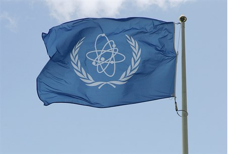 (Illustration) IAEA flag