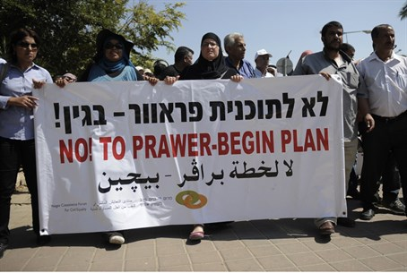 Bedouin protest against Prawer plan