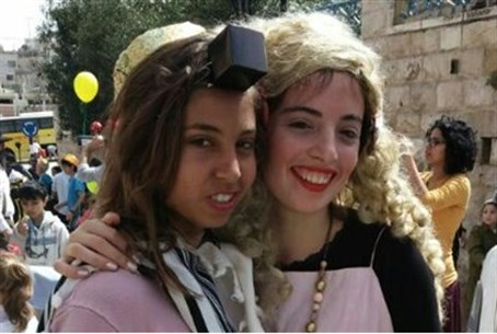 'Women of the Wall', Purim style