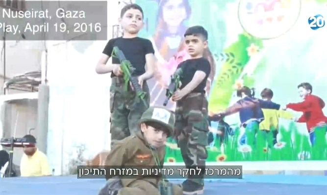 This is how Arabs teach their children to destroy Israel