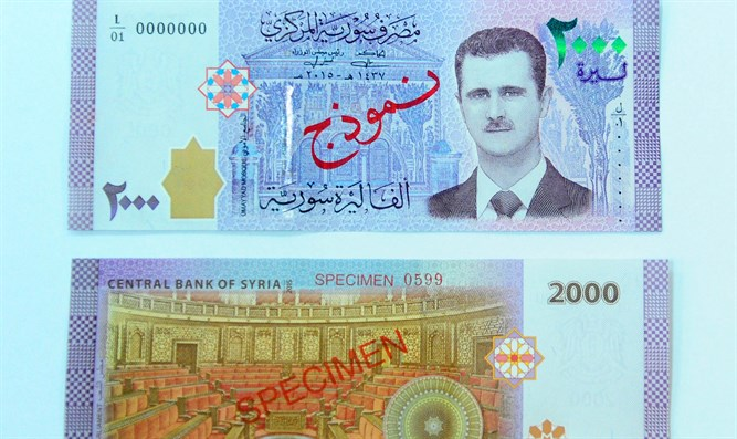 New Syrian 2,000-pound banknote with portrait of Assad