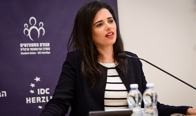 Shaked: We believe Trump, there will be no sovereignty