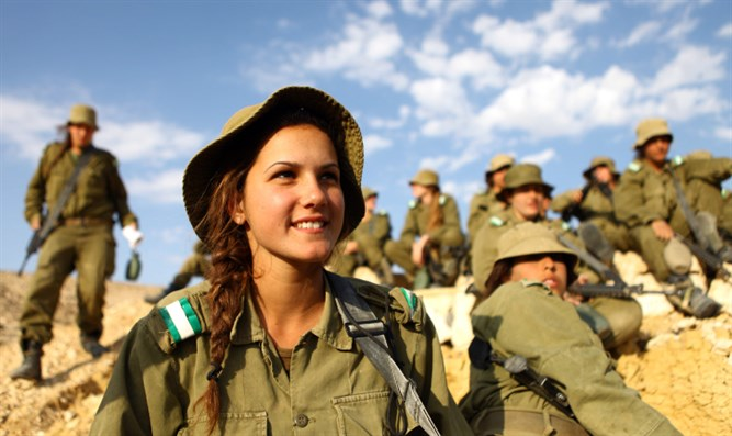 Female IDF soldiers