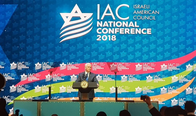 Pence at IAC National Conference 2018