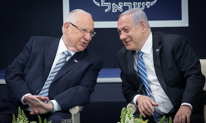 Netanyahu and Rivlin outstanding soldiers ceremony